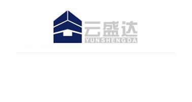 云南云盛达建筑工程有限公司